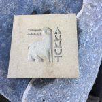 reference stone for original artwork for Ammut